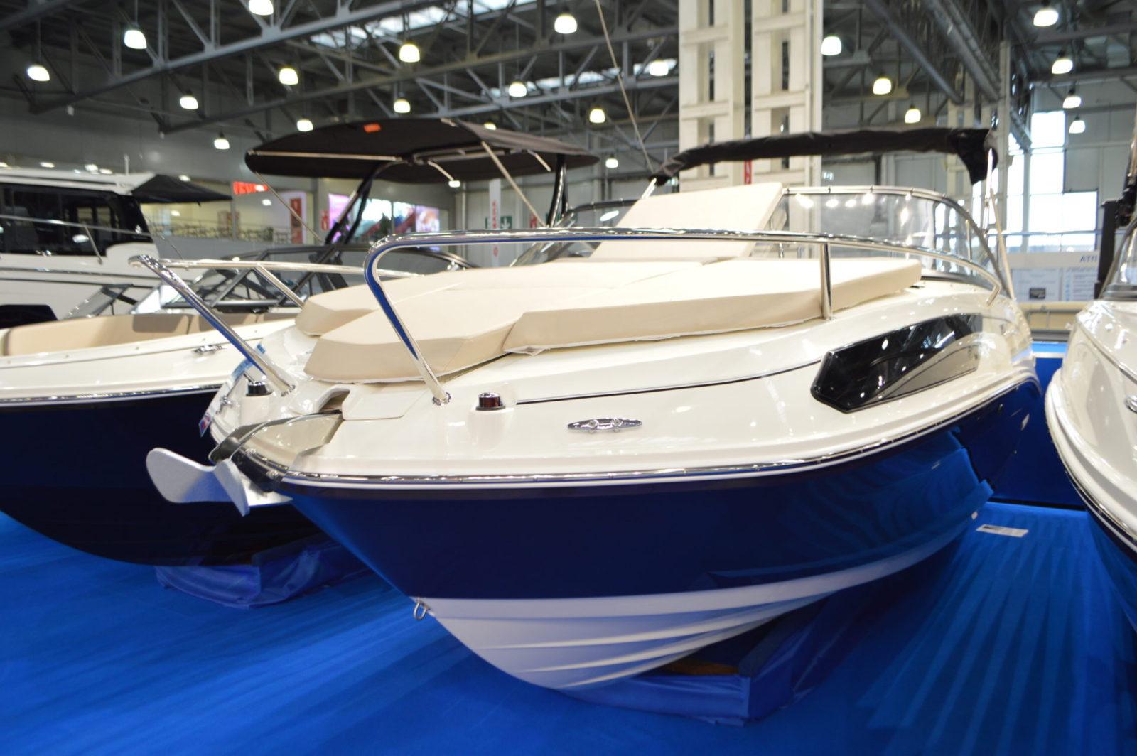 Bayliner VR 5 Cuddy
